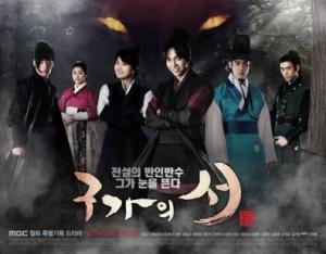 Gu_Family_Book-poster