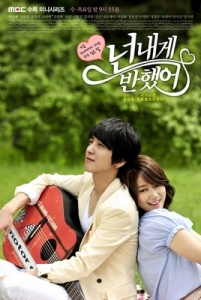 Heartstrings_Promotional_Poster