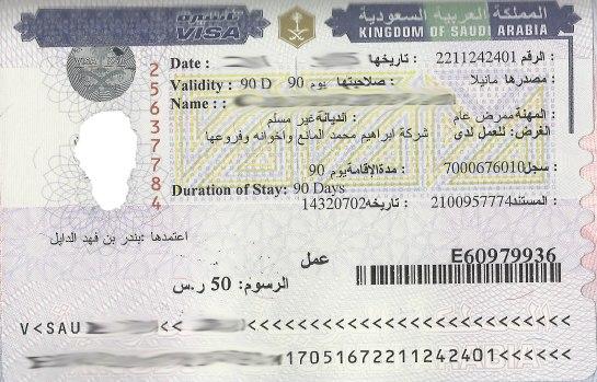 Hajj | The Lone Traveler