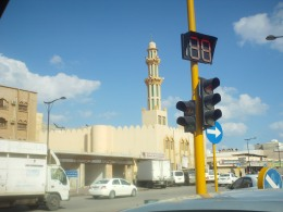 3rd Day in Ras: A Day of Strolling in Jubail Industrial City