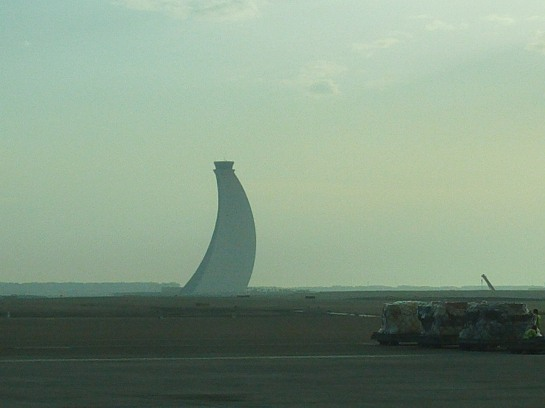Abu Dhabi Air Traffic Control Tower