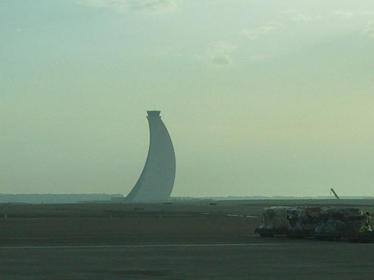 Abu Dhabi Air Traffic Control Tower