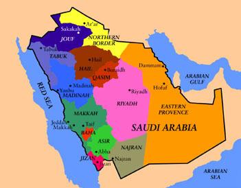 Al Khobar The Lone Traveler