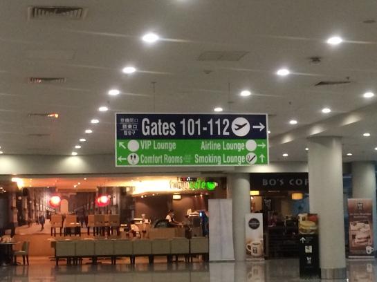 Boarding Gates