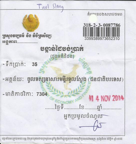 Admission Ticket for USD3 in Tuol Sleng Genocide Museum