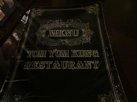 Tom Yung Kung Restaurant