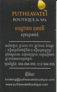 call card1