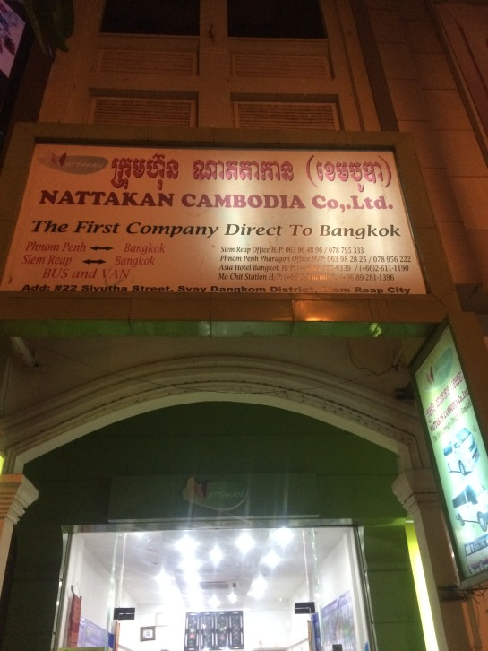 NATTAKAN Cambodia Co. Ltd during the night when I had dinner in KFC the day before my trip.