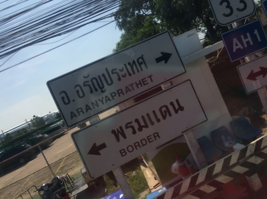 Now in Aranyaprathet, Kingdom of Thailand