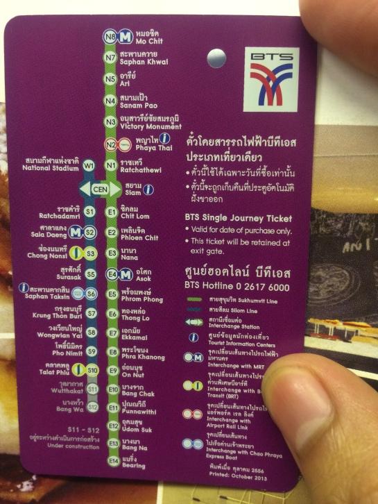 Skytrain ticket