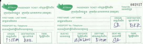 NATTAKAN bus ticket