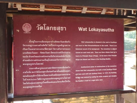 Wat Lokayasutha Information
