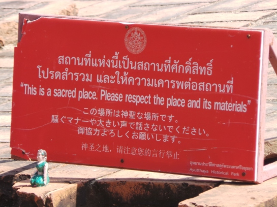 Notice to  Tourists