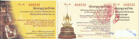 Entrance Ticket for Grand Palace and Wat Phra Kaew and Vimanmek Mansion Museum