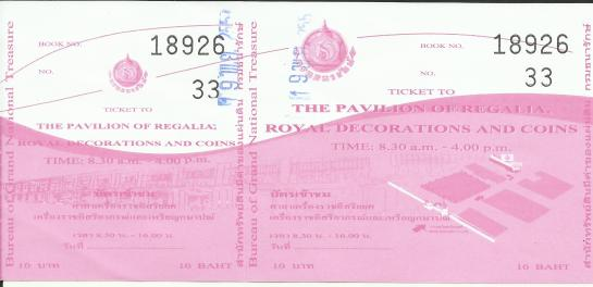 Pavilion of Regalia, Royal Decorations and Coins ticket