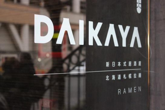 Daikaya 705 6th St NW, Washington, DC 20001 (202) 589-1600