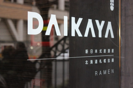 Daikaya 705 6th St NW, Washington, DC 20001 (202) 589-1600